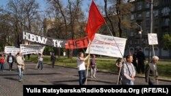 Профспілки протестують проти нового Трудового кодексу в Дніпрі, 1 травня 2017 року