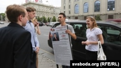 Campaign staff gather signatures for Viktar Tsyareshchanka in Minsk for the October presidential election.