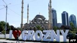 Столица Чечни город Грозный (архивное фото)