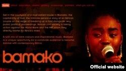«Бамако» — талантливый и горький фильм