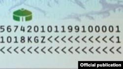 Фрагмент ПИН на паспорте гражданина КР (ID-card).