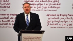 Կատար - ԱՄՆ պետքարտուղար Մայք Փոմփեոն ելույթ է ունենում համաձայնագրի ստորագրումից հետո, Դոհա, 29-ը փետրվարի, 2020թ.