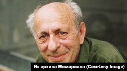 Memorial Lazar Lazarev
