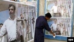 ملصقات تدعو للمصالحة الوطنية