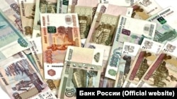 Russia - Russian Ruble