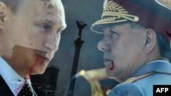 Путин ва Шойгу
