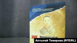 Чолпонбай Түлөбердиев