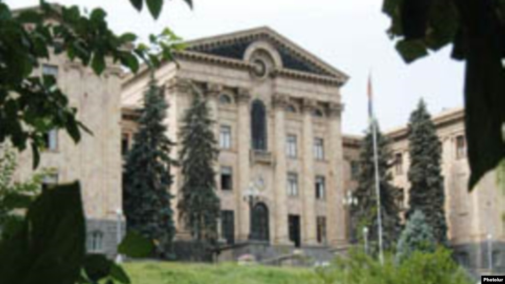 Здание Национального собрания Армении
