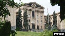 Ազգային ժողովի շենքը Երևանում