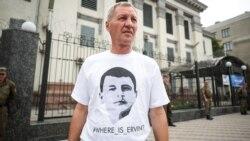 Отец ищет сына. Где Эрвин Ибрагимов? | Радио Крым.Реалии