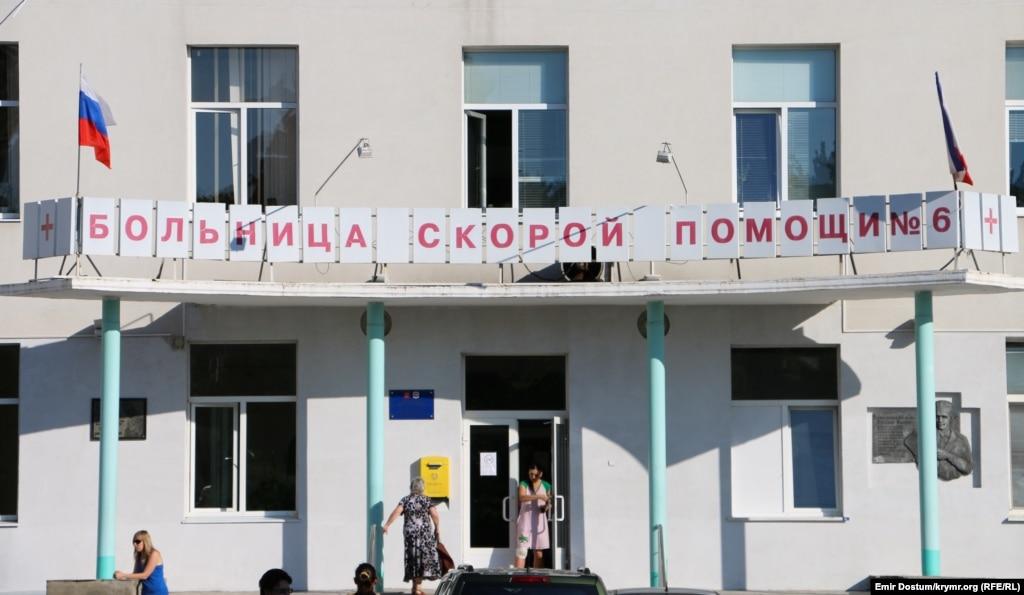Детская поликлиника на нагорной телефон