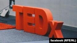 Конференция TEDx
