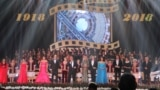 Kazakhstan - 100 Jubilee comsomol forum in Almaty. 20 October 2018