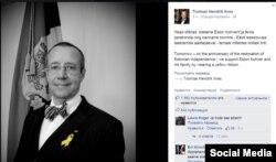 Эстонскі прэзыдэнт Томас Ільвэс выступіў з заявай у абарону Эстана Кохвэра на сваёй старонцы ў фэйсбуку