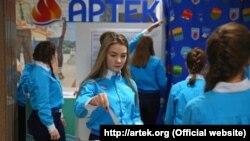 Детский «референдум» в лагере «Артек», 16 марта 2018 года