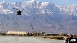 Летовище на авіабазі Баграм, архівне фото