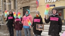 'LGBT Special Forces' Fight For Rights In Russia