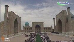 Ислама Каримова похоронили в Самарканде