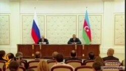 Սեյրան Օհանյանը չի քննադատում ռուս-ադրբեջանական հերթական գործարքը