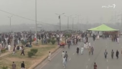 تحریک لبیک پاکستان بیا احتجاج پیلوي