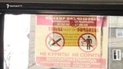 Երթուղայինում ծխող վարորդը հեռացվել է աշխատանքից