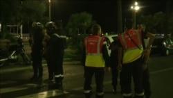 Հարձակում Ֆրանսիայի Նիս քաղաքում, զոհվել է առնվազն 80 մարդ