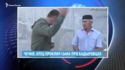 Видеоновости Кавказа 22 августа