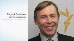 Хто такий Сергій Соболєв?