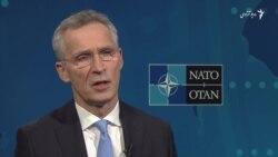 Мусоҳибаи Радиои Афғонистон Озод бо дабири кулли паймони НАТО