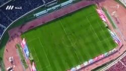 شوک تازه برای فوتبال ایران