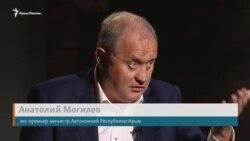 Я предлагал Киеву ввести военное положение, или проводить АТО в Крыму – Могилев
