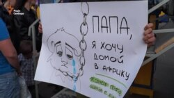 У Дніпропетровську зоозахисники пікетували цирк із Європи (відео)