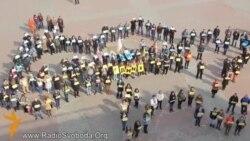 У Черкасах молодь об'єдналася заради цілісності України
