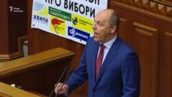 Верховная Рада поддержала вступление Украины в НАТО (видео)