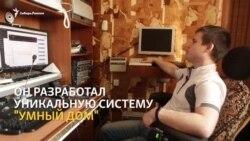 Инженер-самоучка из Красноярска мечтает сделать жизнь инвалидов комфортнее