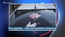 Видеоновости Кавказа 28 ноября