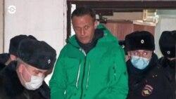 Главное: арест Навального