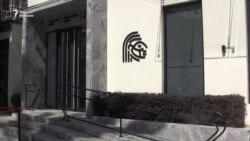 Музей денег открылся в Абхазии