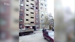 Наслідки обстрілу в Макіївці