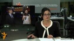 «Ազատություն TV» լրատվական կենտրոն, 1 հոկտեմբերի, 2013