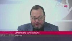 """Белковский: """"Кремль готовился к работе с Клинтон, но сегодня Путин счастлив"""""""