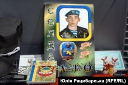 Євген Корнієнко, книга в Музеї АТО в Дніпрі
