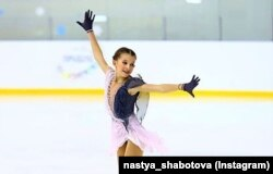 Anastasia Shabotova in action during the 2018 Rostelecom Cup