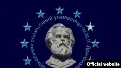 Логотип сайту університету імені М.П. Драгоманова (http://www.npu.edu.ua)