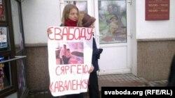 Алена Семенчукова