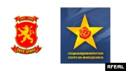 Macedonia - Logos of the Macedonian parties VMRO-DPMNE and SDSM - 22Jun2010