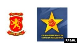 Macedonia - Logos of the Macedonian parties VMRO-DPMNE and SDSM - 22Jun2010