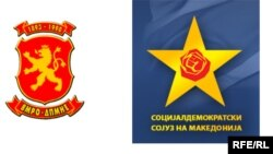 Амблемите на ВМРО-ДПМНЕ и СДСМ