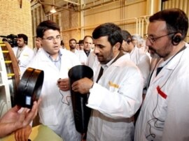 Iran - Radio Free Europe / Radio Liberty © 2011