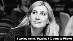 Аліна Рудзіна
